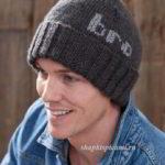 классическая вязаная шапка спицами для мужчины