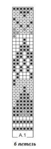 схема вязания орнамента