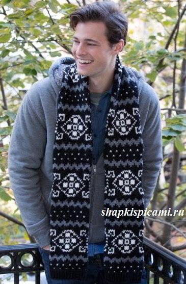 мужской вязаный шарф спицами с жаккардовым рисунком