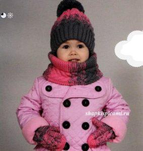 детская вязаная шапка с вороником и варежками спицы