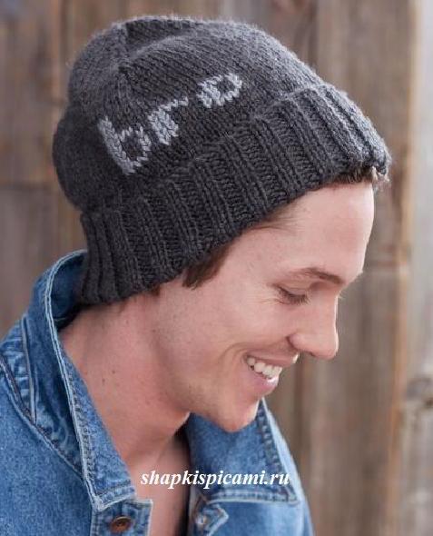 мужская вязаная шапка спицами с отворотом