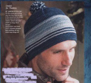 вязаная мужская шапка спицами с полосками и помпоном
