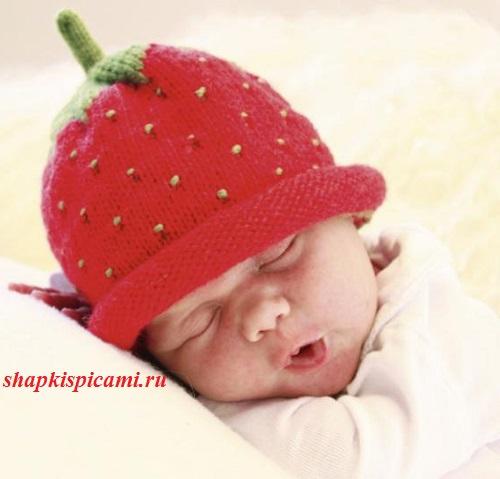 вязаная шапочка клубничка для малыша спицами